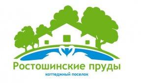 Ростошинские пруды Оренбург