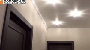 Ремонт квартир в Оренбурге под ключ