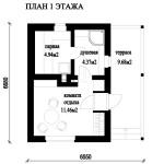Дачный дом с верандой план дома