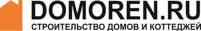 Строительная компания ДомОренСтрой