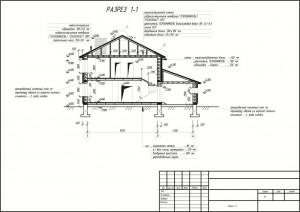 Разерез проект дома